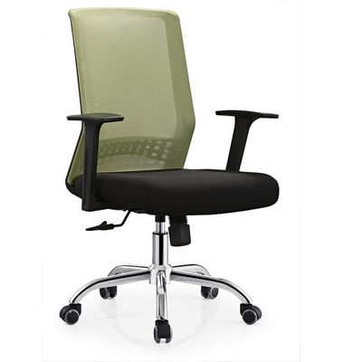 Strong quality best ergonomic office chair
