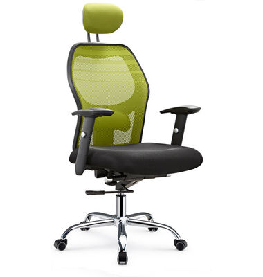 Hot sell high-tech Multifunctional Black Adjustable Office Chair/Modern Computer Office