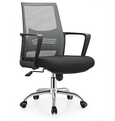 Comfortable office chair with adjustable lumbar support