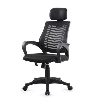 Staff chair office chair Ergonomic computer mesh chair for office