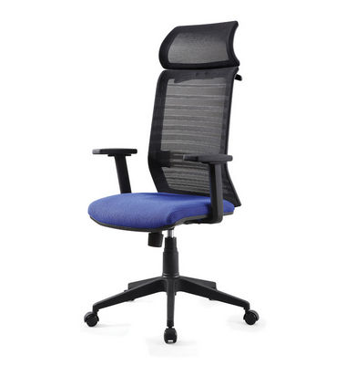 Medium Back Office Fabric Chair Computer Task Staff Chair