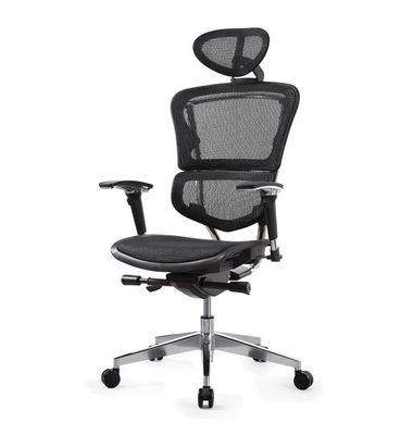 WorkWell high back swivel mesh office chair