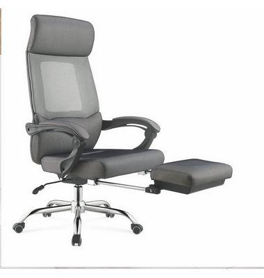 New Sleep Sleeping Chair Office Nap Seat Chair