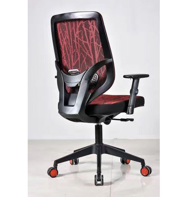 Modern Screw Lift Computer Executive Office Chair