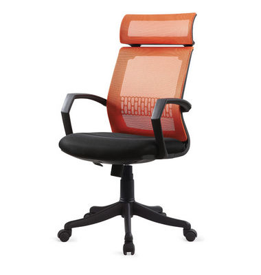sc 1 st  Office Chairs(Wechat rongfu0757) & Task Stools Discount Office Chairs Swivel Side Chair