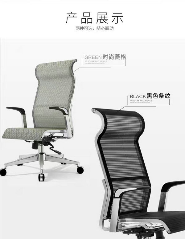 Ergonomic Mesh Humanity Office Chair Mid-Back Swivel Chair Prices Colorful Emes Office Chair Parts Manufacturer