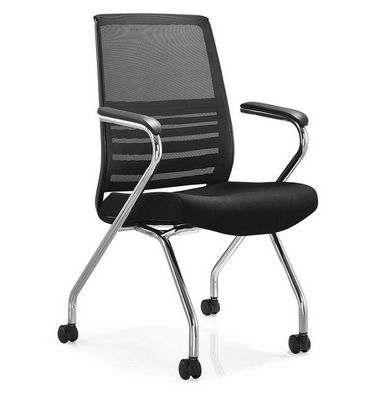 Ergonomic Mesh Office Chair,Meeting Chair with Castors,Chair for Meeting Room