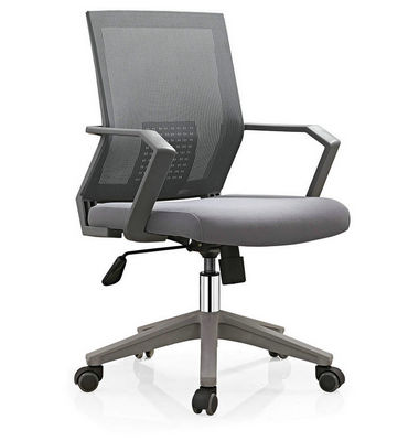Good quality steel mesh computer office chair with nylon chair frames