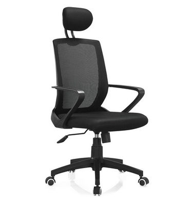 Ergonomic Staff Computer Chair / Furniture Chair