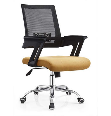 Simple and fashion style china Office Furniture office chair