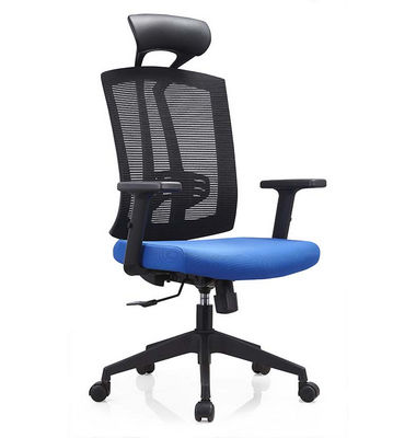 Classic blue office task chair fabric upholstery HIGH-back computer task chair