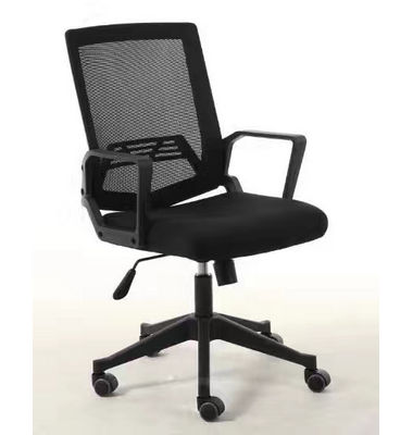 Office Chairs Wechat