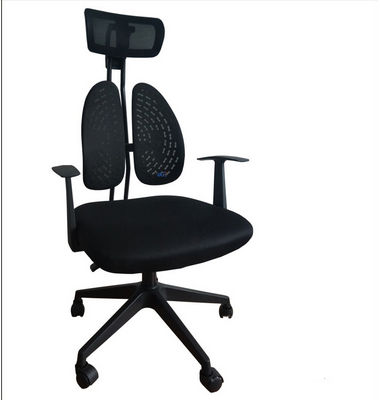 Popular Contemporary Heavy duty durable silla de oficina Manager ergonomics swivel reclining mesh dsp office chair korea