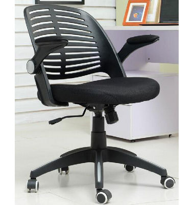 Rotating popular ergonomic mesh chair plastic ergonomic mesh chair