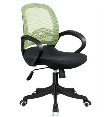 Conference mesh chair with swivel and high adjustable / Receptionist chair