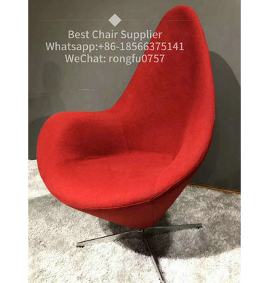 lounge fiberglass modern leisure Living Room Furniture Sets Wire house Swivel Heart Shape Lounge Cone Chair