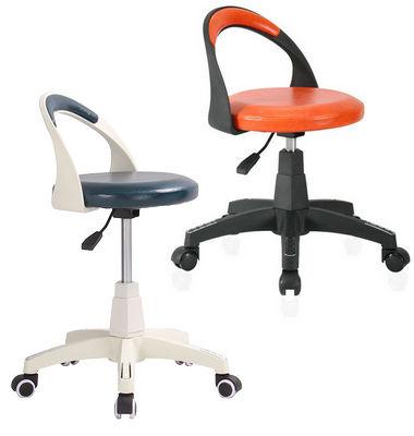 igo office chair