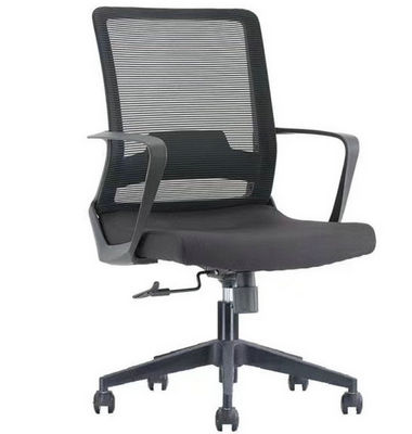 Migh-back mesh computer office chair with headrest lumbar 360 degree office chair swivel