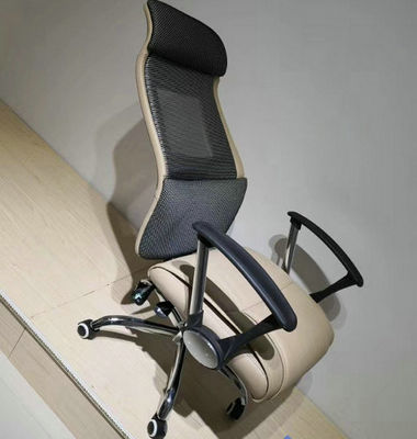 Ergonomic High Back Executive Computer Desk Swivel Office Chair with Armrest