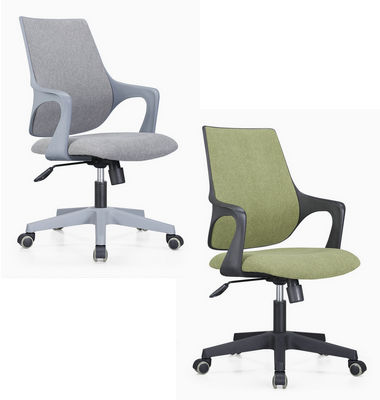 Wholesale Leisure Office Chair, Simple Meeting Fabric Leisure Chairs for Sale