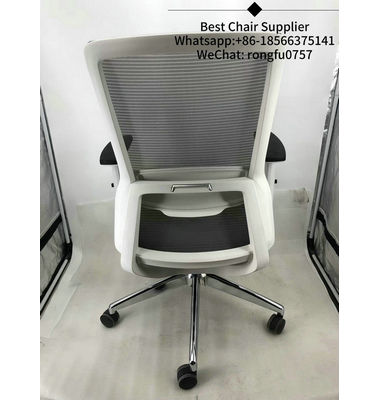 Factory Direct Reasonable Price Executive Swivel Mesh Staff Visitor Office Chairs White Ergonomic Chair