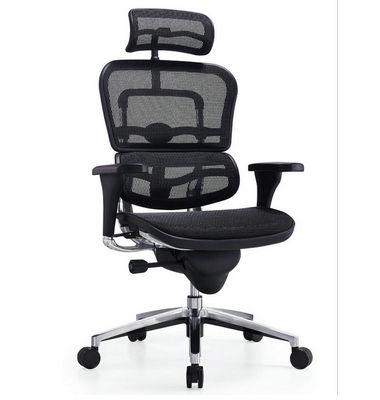 Full Mesh High Back Adjustable Ergonomic Chair Office furniture Ergonomic Office Chair