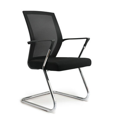 Wholesale hall office chair guest mesh visitor conference meeting chair for office