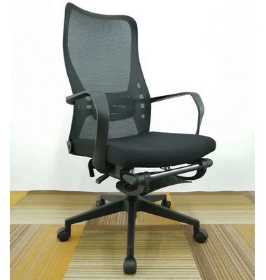 Ergonomic Armrest Black Color Mesh Office Chair With Wheel