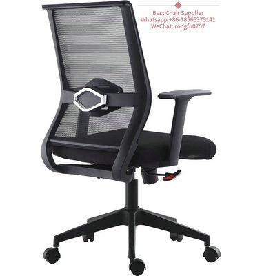 Black Cheap Modern office chair staff ergonomic Mesh Chair