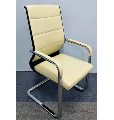 Pu Leather Armrest Metal Frame Arch base No Wheels Office Chair Soft Pad Comfortable Meeting Room Chair