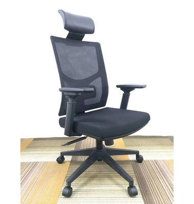 Multifunctional Conference Computer Chairs Economic Design With Armrest Cute Swivel Office Chair
